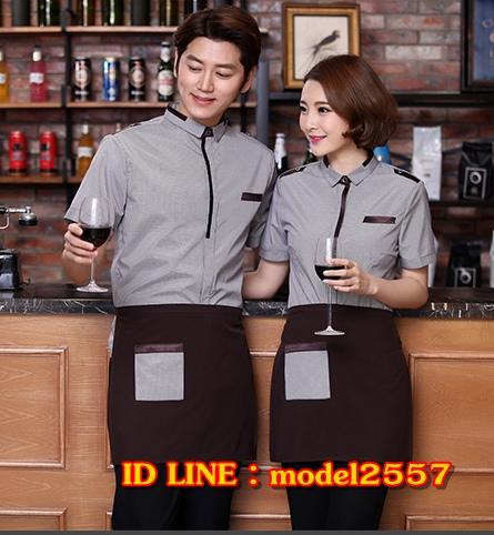 F6012013 เสื้อพนักงานต้อนรับ เสื้อพนักงานโรงแรม เสื้อฟอร์มพนักงาน ชุดฟอร์มพนักงาน