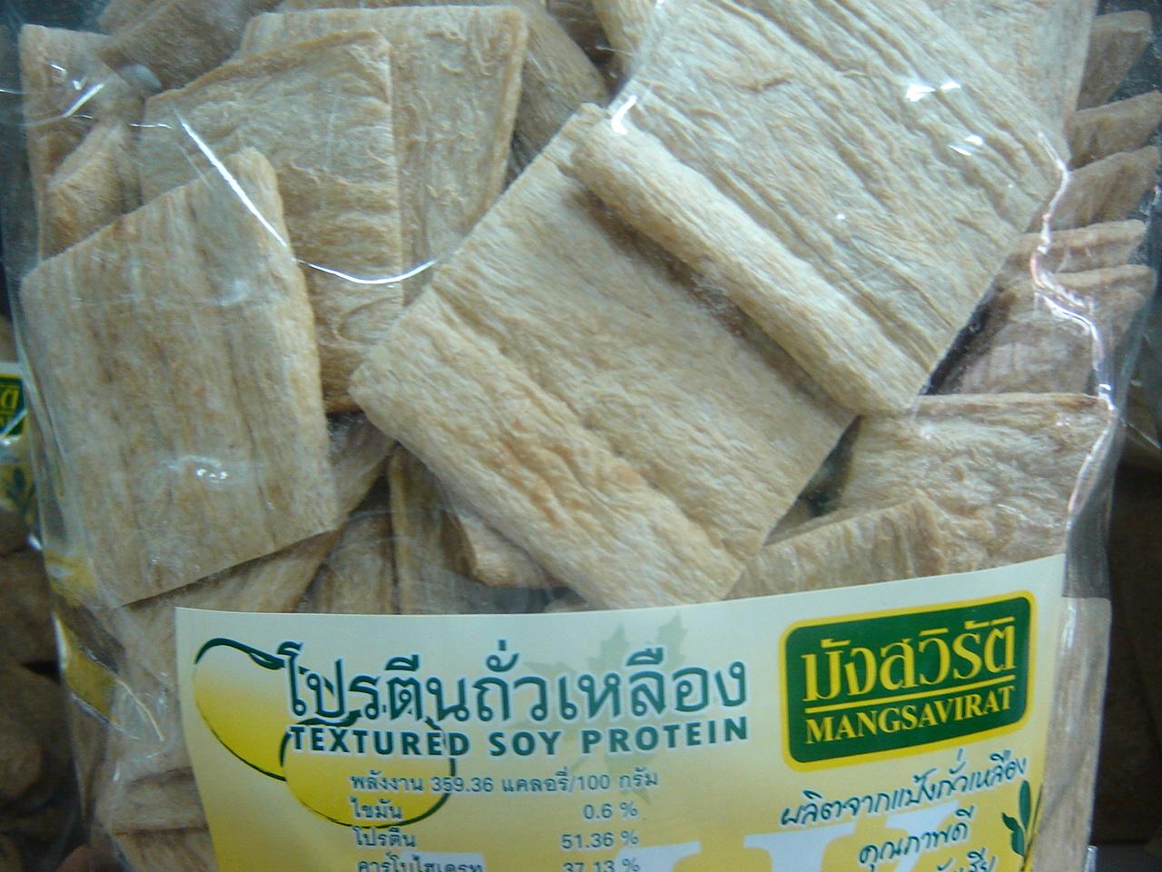 21-000-1601-1 โปรตีน ฮ่องกง (สี่เหลี่ยม) 500 ก./ซอง