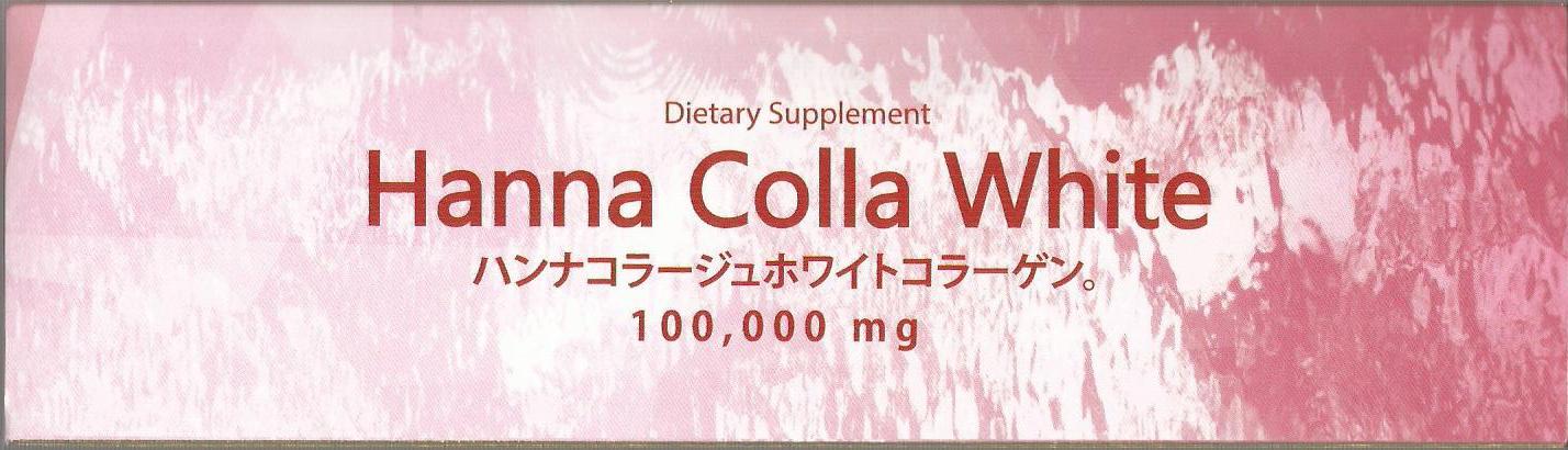 Hanna Colla White