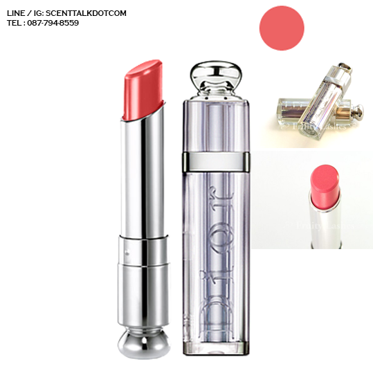 Dior Addict Lipstick #Tango 652 (A kiss of coral) (Box)