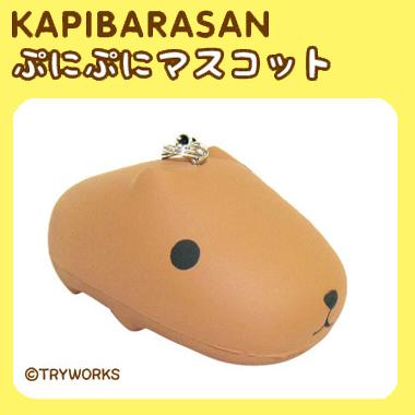 CA601 สกุชชี่ kapibarasan(SUPER SOFT) 6 cm