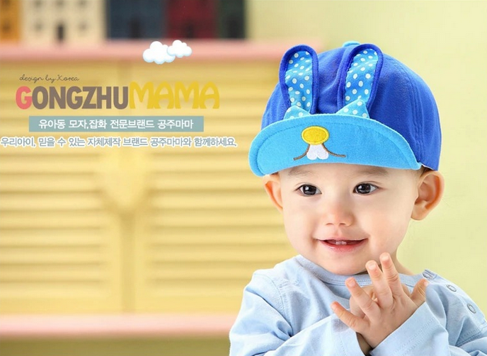 HT096••หมวกเด็ก•• / หมวกแก๊ปกระต่าย [สีน้ำเงิน]