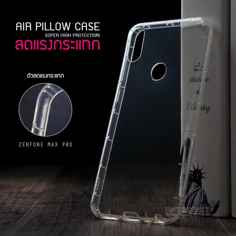 เคส Zenfone Max Pro M1 (ZB602KL) เคสนิ่ม Slim TPU (Airpillow Case) เกรดพรีเมี่ยม เสริมขอบกันกระแทกรอบเคส ใส