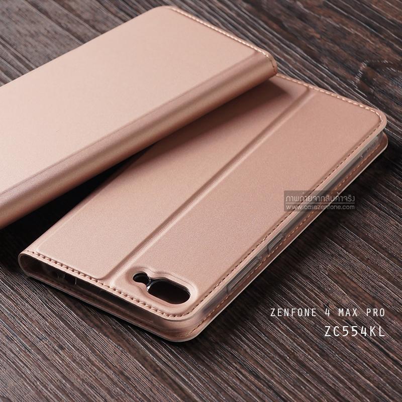 """เคส Zenfone 4 Max 5.5"""" / Zenfone 4 Max Pro (ZC554KL) เคสฝาพับเกรดพรีเมี่ยม (เย็บขอบ) พับเป็นขาตั้งได้ สีโรสโกลด์ (Dux Ducis)"""