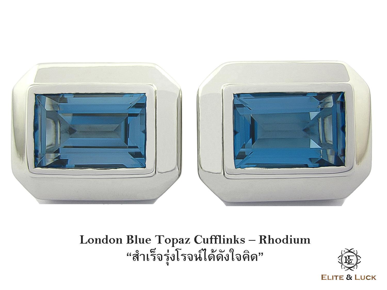 London Blue Topaz Sterling Silver Cufflinks สี Rhodium รุ่น Elite