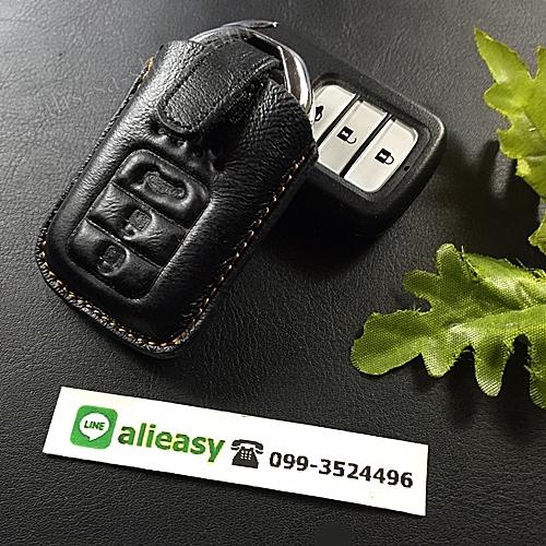ปลอกซอง หนังแท้ ใส่กุญแจรีโมทรถยนต์ รุ่นถอดได้ Honda Accord All New City 2014-17 Smart Key