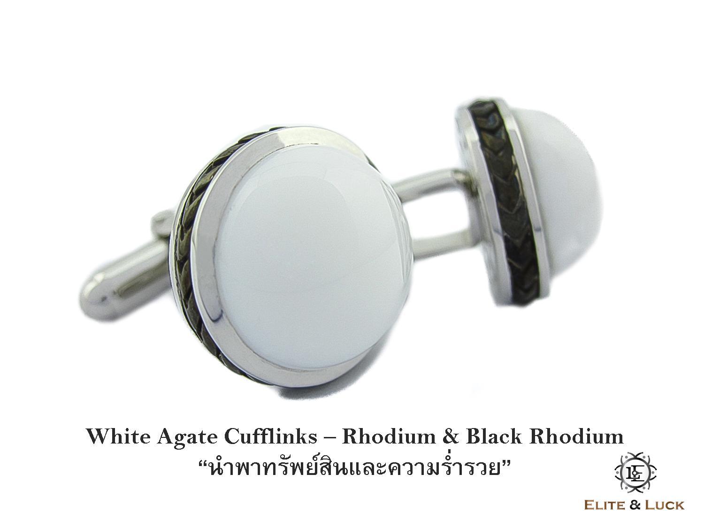 White Agate Sterling Silver Cufflinks สี Rhodium & Black Rhodium รุ่น Limited