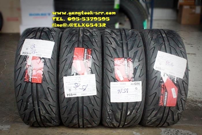 VIPER RD71 195/50-15 ราคาถูกที่สุด