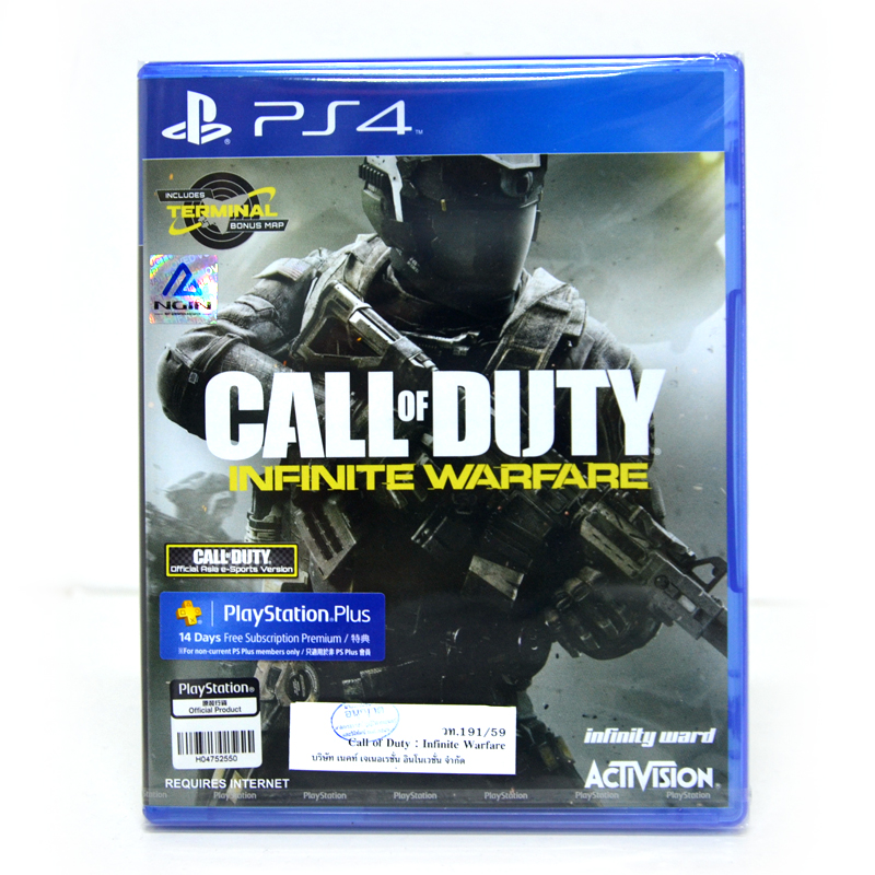 PS4™ Call of Duty®: Infinite Warfare Zone 3 Asia / English (SALES)
