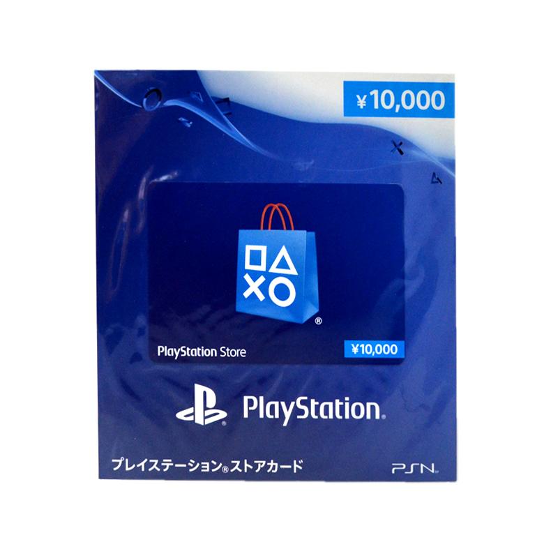 บัตรเติมเงิน PSN (JP) 10000 เยน 12-01-2018