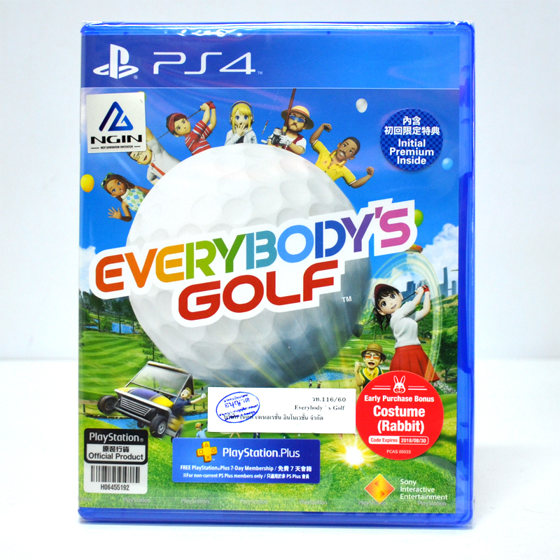 PS4™ Everybody's Golf Zone 3 Asia / English