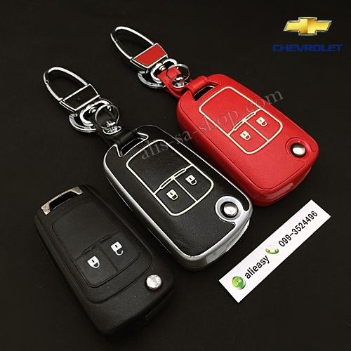 กรอบ-เคส ใส่กุญแจรีโมทรถยนต์ รุ่นเรืองแสง Chevrolet Captiva,โคโรลาโด รุ่นพับข้าง 2 ปุ่ม