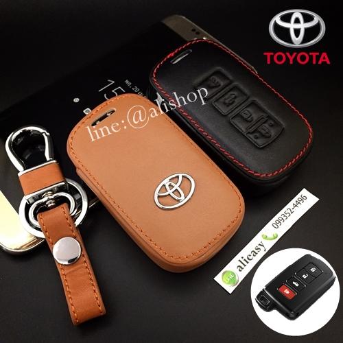 New ซองหนังแท้ ใส่กุญแจรีโมทรถยนต์ Toyota All New Camry,Altis ตัวท๊อป รุ่นโลโก้เงิน