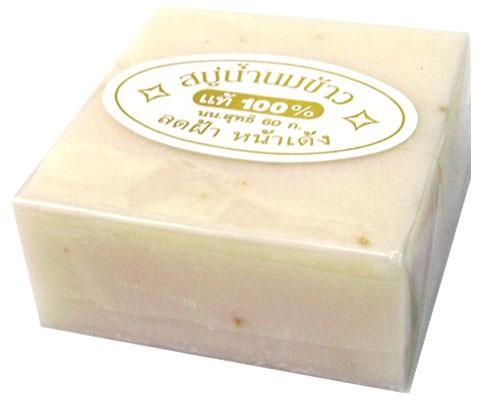 สบู่น้ำนมข้าวแท้ 100% ลดฝ้า หน้าเด้ง RICE MILK SOAP น้ำหนัก 65 กรัม