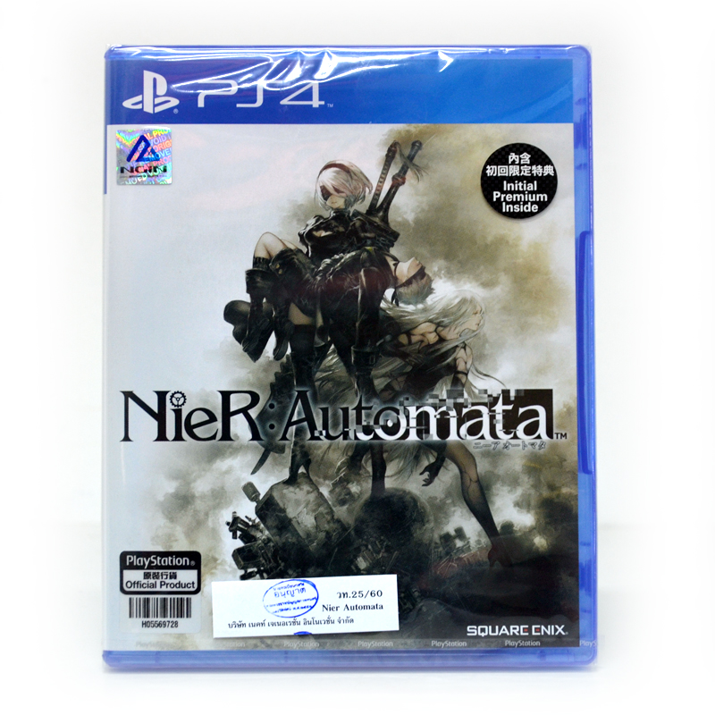 PS4™ NieR: Automata™ Zone 3 Asia / English
