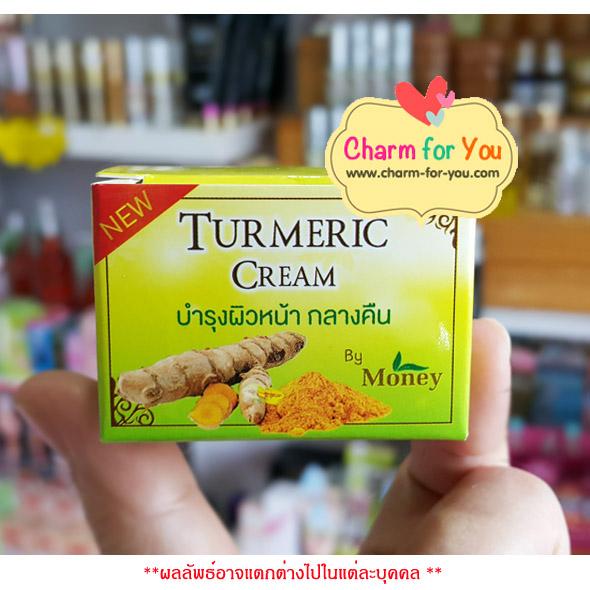 ครีมขมิ้นไพรสด มันนี่ TURMERIC CREAM Money ราคาส่ง 3 กระปุก กระปุกละ 100 บาท/ 6 กระปุก กระปุกละ 80 บาท/ 12 กระปุก กระปุกละ 65 บาท ขายเครื่องสำอาง อาหารเสริม ครีม ราคาถูก ของแท้100% ปลีก-ส่ง
