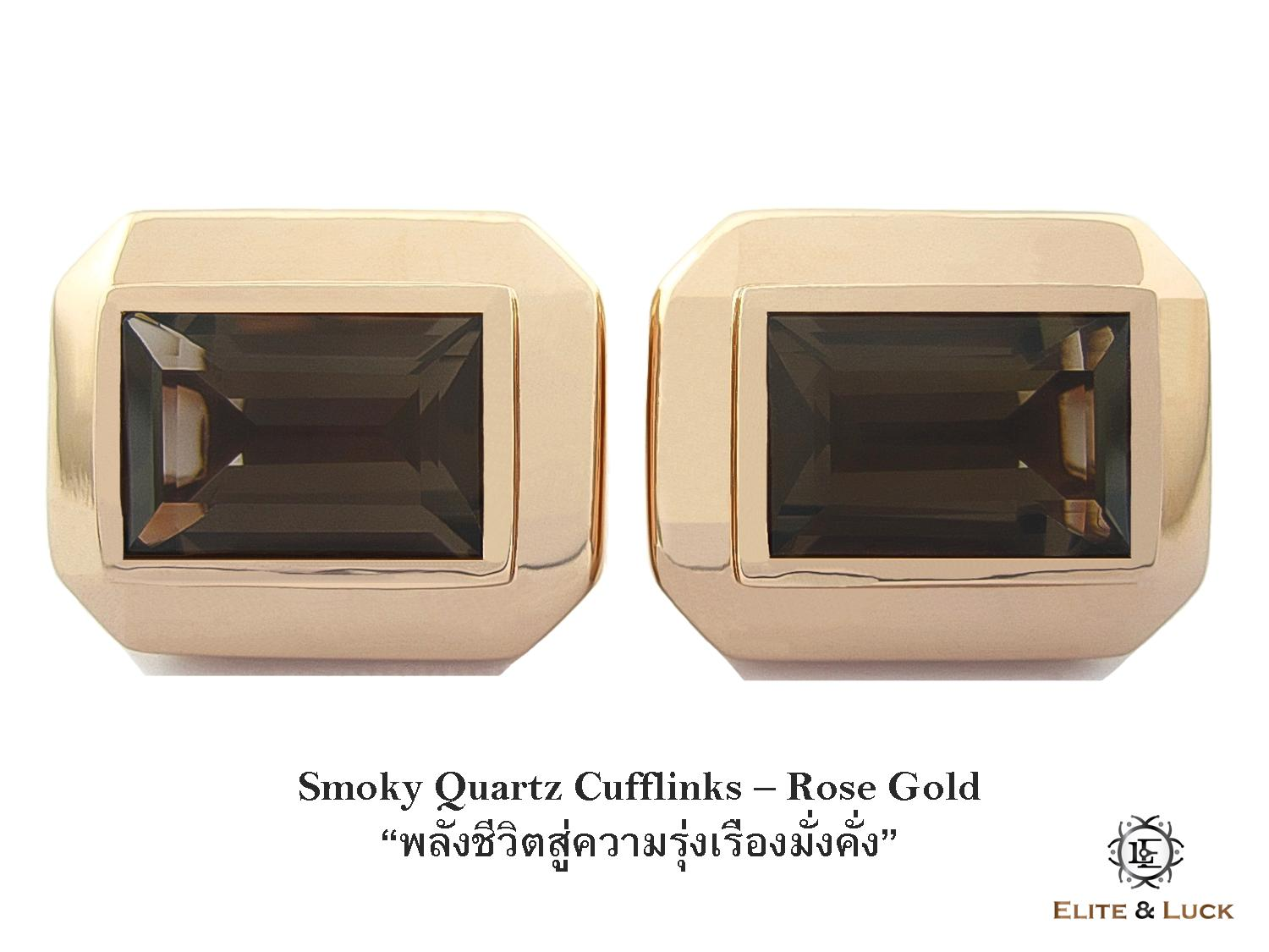 Smoky Quartz Sterling Silver Cufflinks สี Rose Gold รุ่น Elite