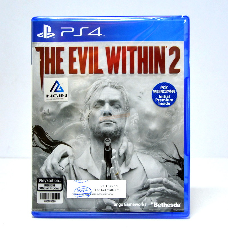 PS4™ The Evil Within 2 Zone 3 Asia / English