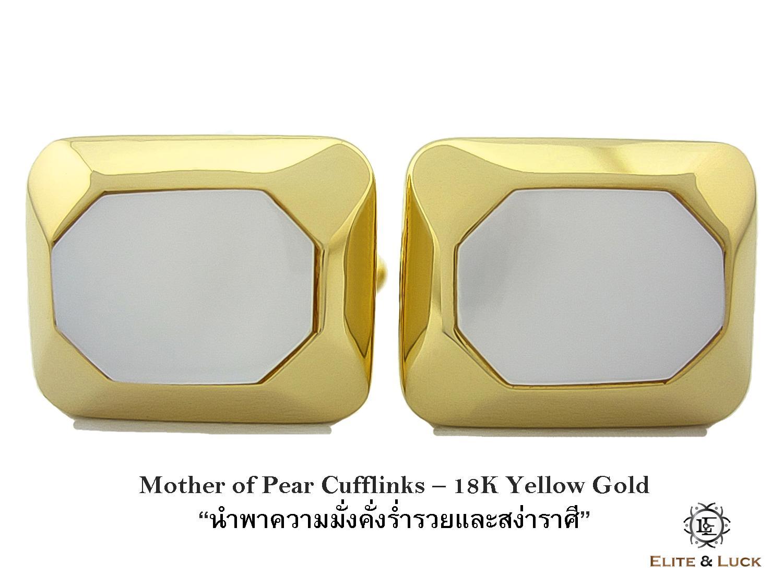 Mother of Pearl Sterling Silver Cufflinks สี 18K Yellow Gold รุ่น Modern