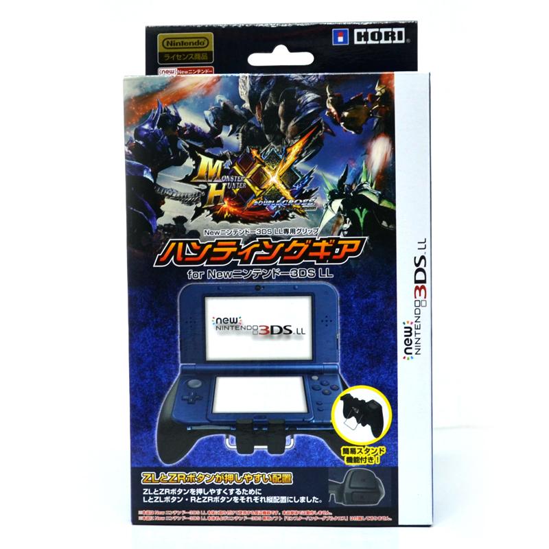 กริพมือจับ มอนฮัน XX - Hori™ Monster Hunter XX Hunting Gear (3DS-508) For New 3DS XL