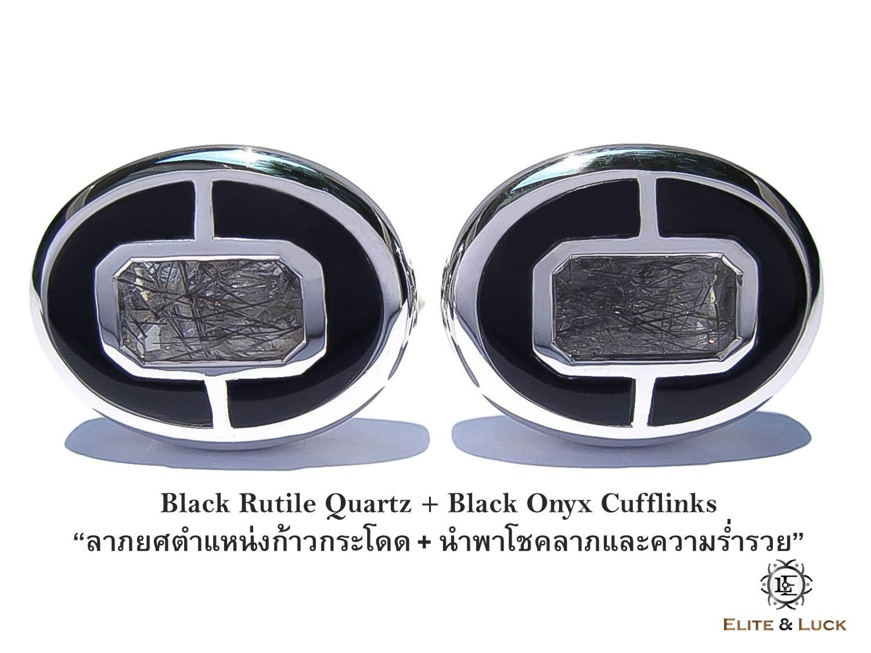 Black Rutile Quartz + Black Onyx Sterling Silver Cufflinks สี Rhodium รุ่น Prestige