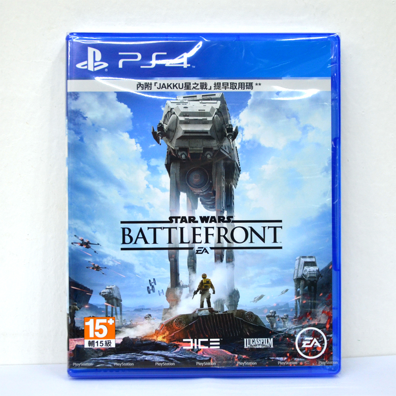 PS4™ Star Wars : Battle Front Zone 1 US/ English