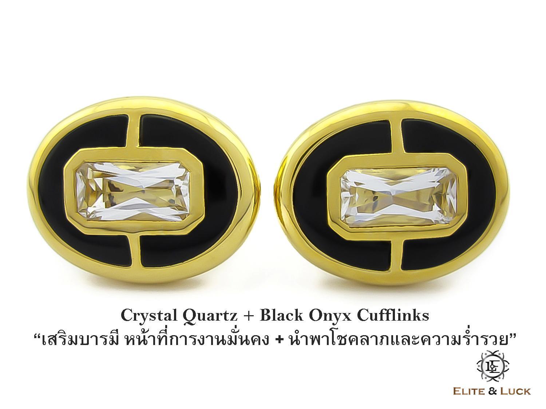 Crystal Quartz + Black Onyx Sterling Silver Cufflinks สี 18K Yellow Gold รุ่น Prestige