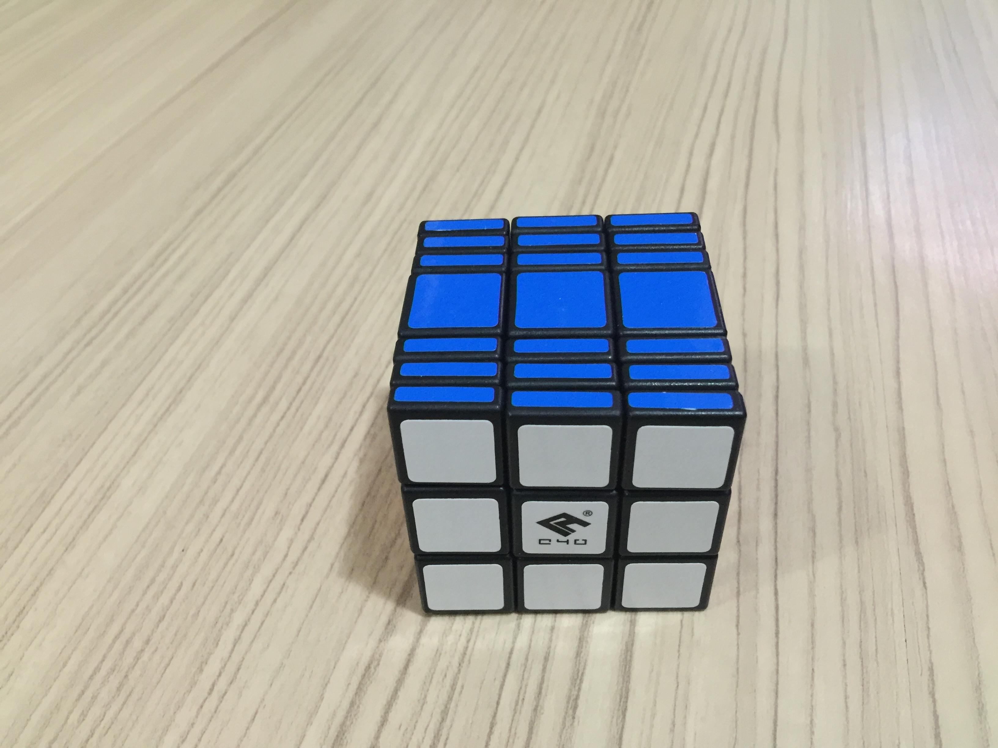 Cube4U 3x3x7 Black