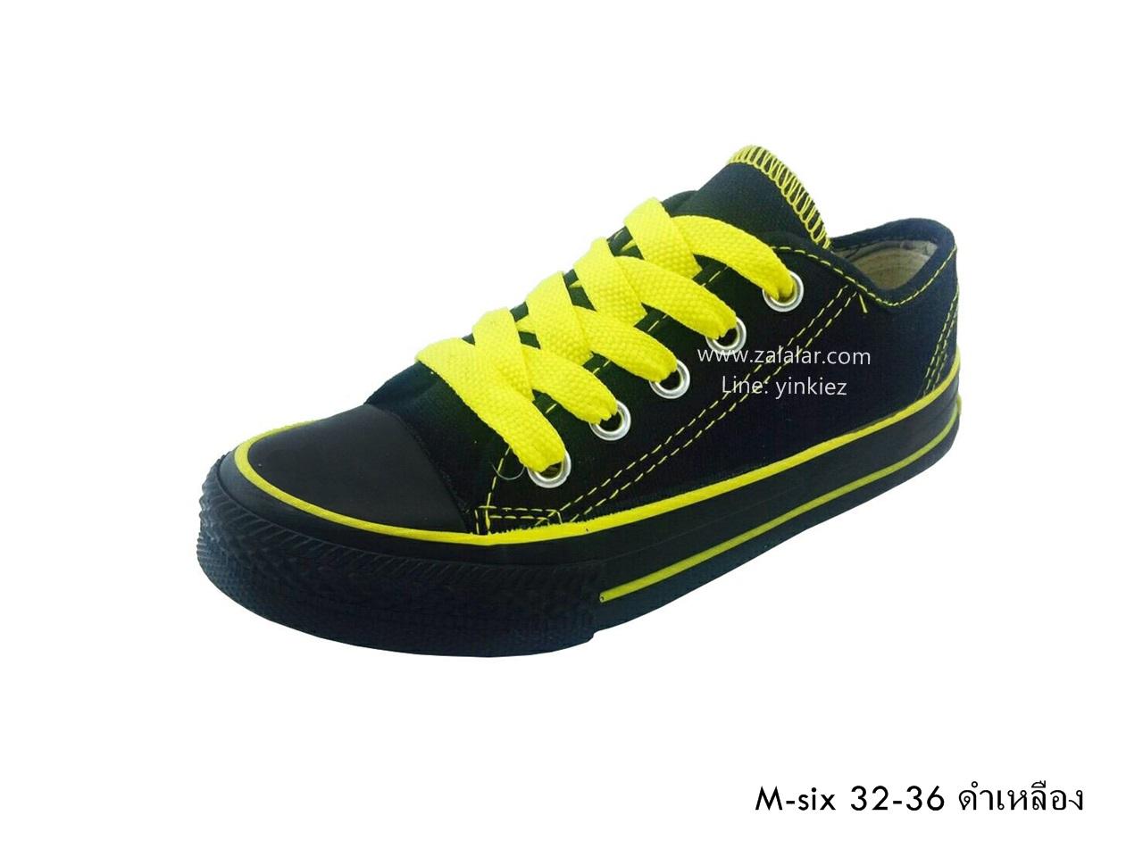 [พร้อมส่ง] รองเท้าผ้าใบเด็กแฟชั่น รุ่น M-six สีดำเหลือง