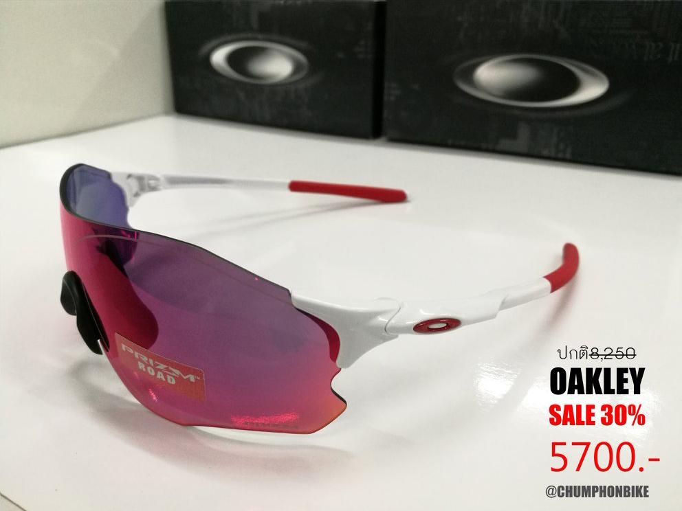แว่นตา OAKLEY EVZERO Path polished white