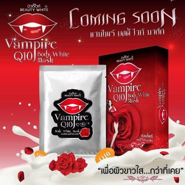 แวมไพร์ บอดี้ ไวท์ มาส์ก Vampire Q10 Body White Mask
