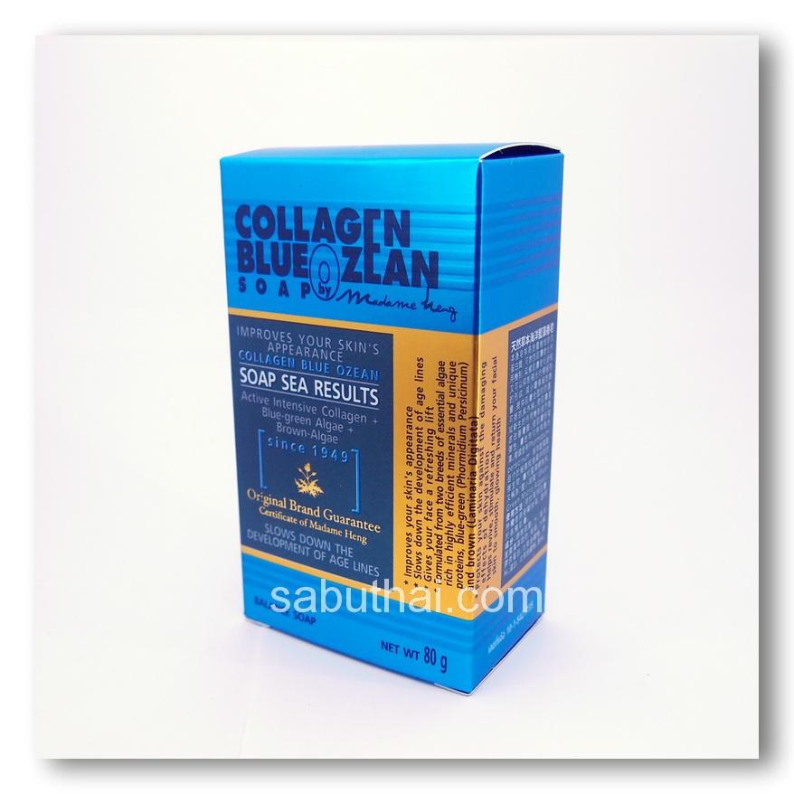 มาดามเฮง สบู่คอลลาเจน บลูโอเชี่ยน รีซัลท์ Madame Heng COLLAGEN BLUE OZEAN SOAP SEA RESULTS