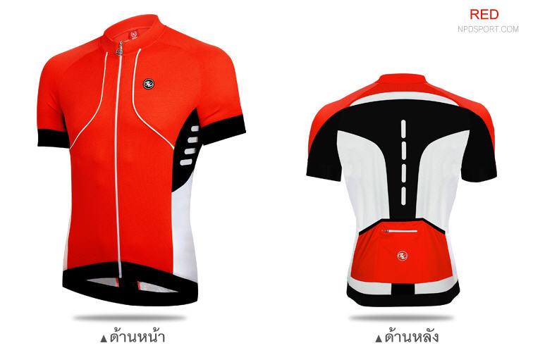 เสื้อปั่นจักรยานแขนสั้น SOUKE สีแดง : D3103