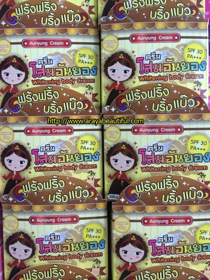 ครีมโสมอันยอง Aunyung Cream SPF30 PA+++