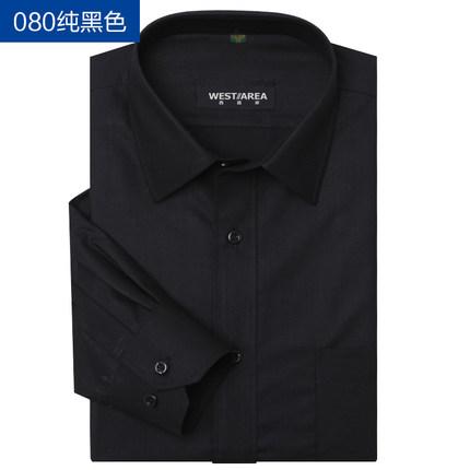 พรีออเดอร์ เสื้อเชิ้ตทำงานแขนยาว สีดำ อก 56.69 นิ้ว แฟชั่นเกาหลีสำหรับผู้ชายไซส์ใหญ่