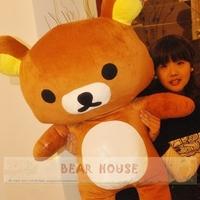 ตุ๊กตาหมีคุมะสีชาเย็น ขนาด 1.1 เมตร