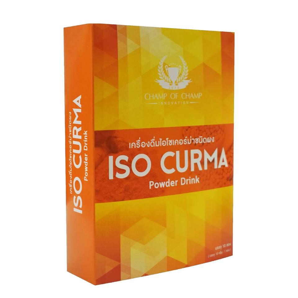 Iso Curma Powder Drink เครื่องดื่มไอโซ่เคอม่า ชนิดผง ช่วยลดอาการปวด อักเสบของข้อ-เข่า เอ็น กล้ามเนื้อ กระดูก รวมถึงแผลผ่าตัดได้อย่างเห็นผล