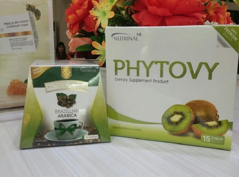 Set2 ลด/ควบคุมน้ำหนัก Phytovy1กล่อง+ Nutrinal Brazillian Arabica Coffee(10ซอง) 1กล่อง ชุดเริ่มต้น 1-2สัปดาห์