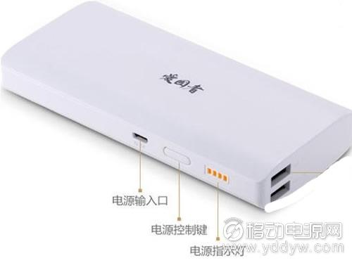 Power Bank 10,400 mAh : Aigo PA819 1A + 2A Dual Output