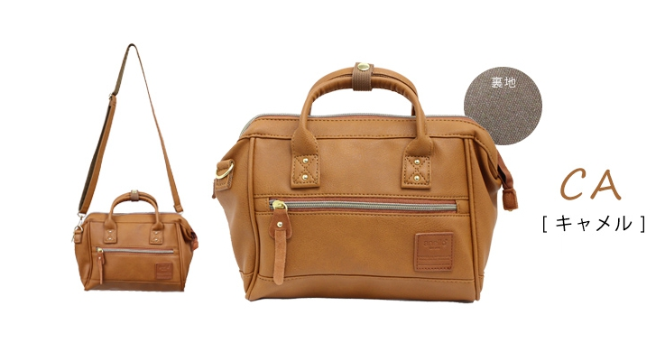 Mini twoway Anello leather Shoulder Bag (สี Camel)