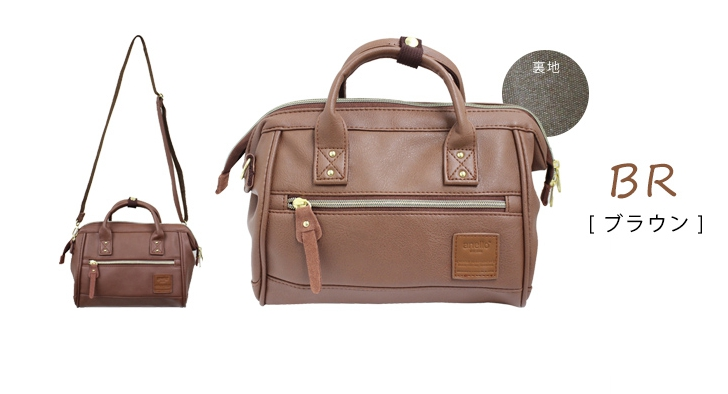 Mini twoway Anello leather Shoulder Bag (สี Brown)
