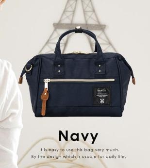 Mini Anello Boston shoulder Bag (สี Navy)