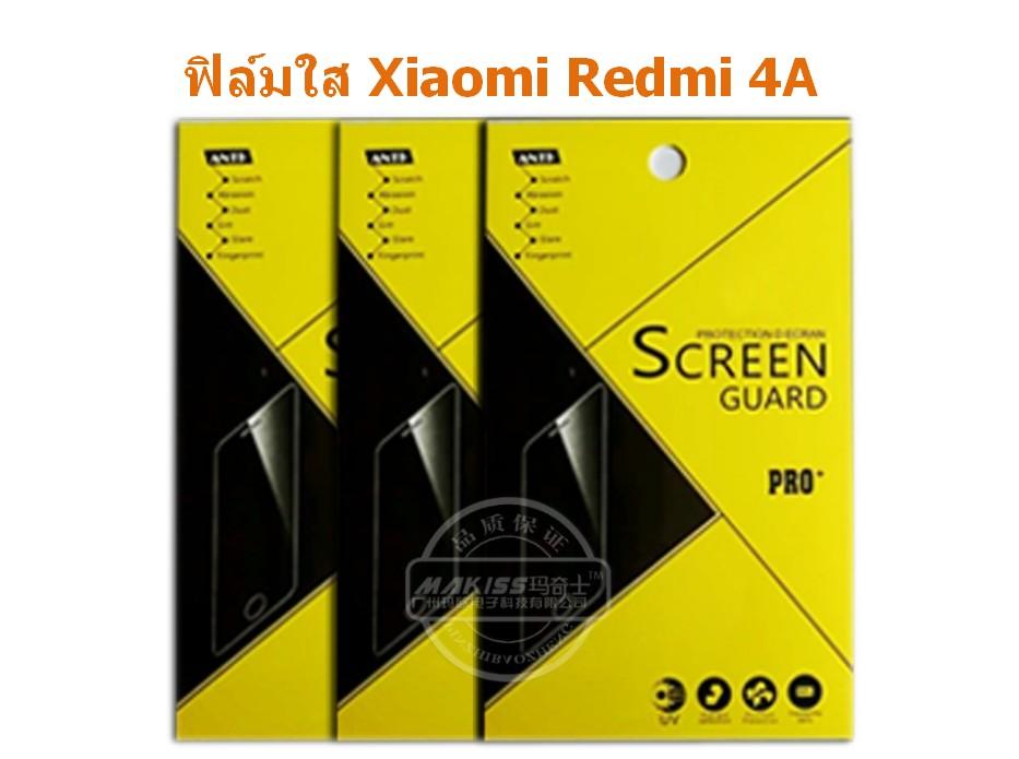 ฟิล์มกันรอยขีดข่วน แบบใส Xiaomi Redmi 4A MAKISS