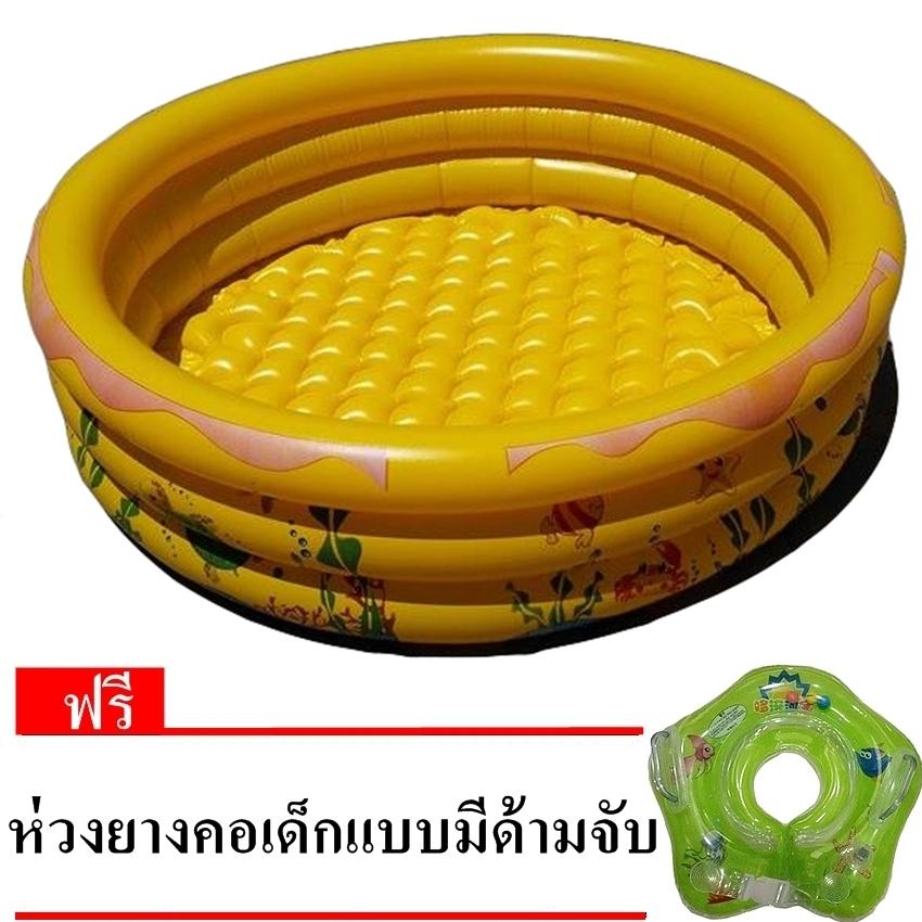 สระน้ำเด็กเป่าลม ขนาด100cm ขอบ 3 ชั้น ลายเพื่อนรักใต้ทะเล (สีเหลือง) แถมฟรีห่วงยางคอเด็ก