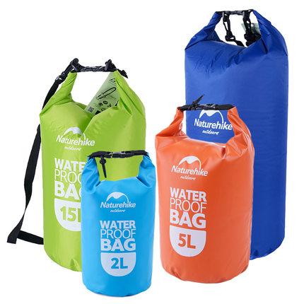 WaterProof Bag (กระเป๋ากันน้ำ) 10L