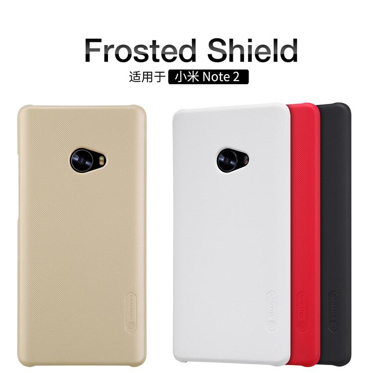 เคส Xiaomi Mi Note 2 Nillkin Super Frosted Shield (แถมฟรีกันรอยใส Nillkin)