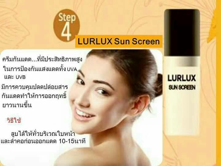 Lurlux Sun Screen SPF30 PA+++ ครีมกันแดด ที่มีประสิทธิภาพสูงในการปกป้องแสงแดดทั้ง UVA และ UVB มีการควบคุมการปลดปล่อยสารกันแดด ทำให้การออกฤทธิ์ยาวนานขึ้น