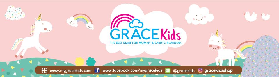 Grace Kids สินค้าสำหรับคุณแม่ และลูกน้อย