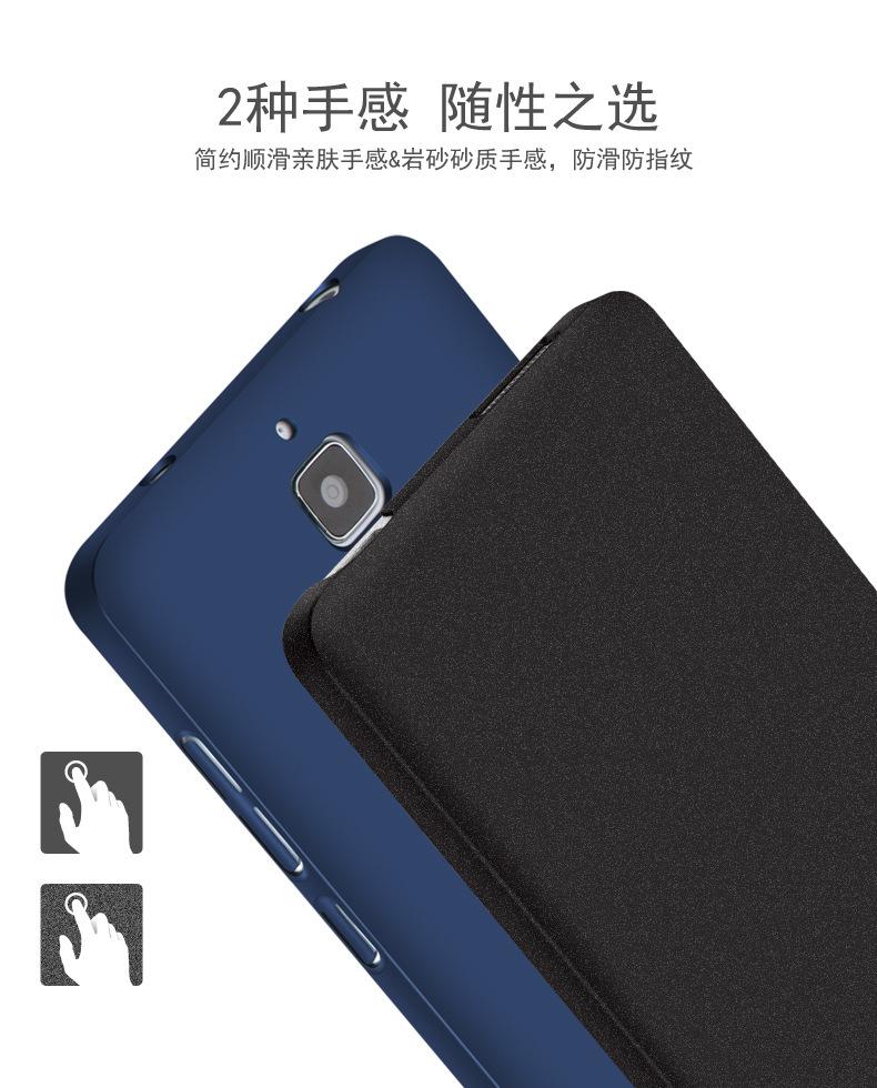เคส Xiaomi Mi4 PC Frost Shiled Case