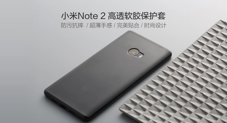 เคส Xiaomi Mi Note 2 Original TPU Soft Case
